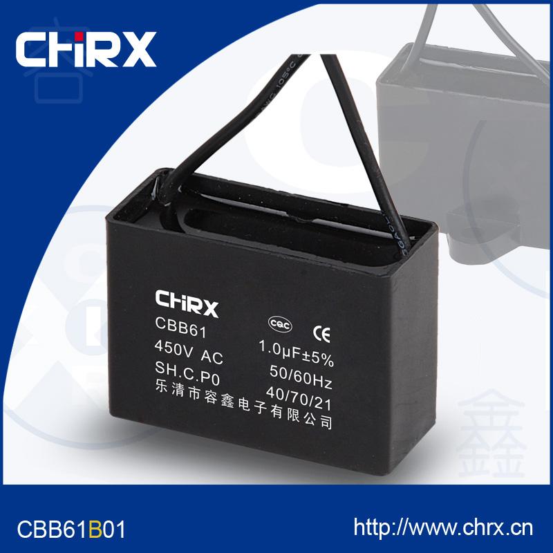 离心风机电容450V 20uf CBB61