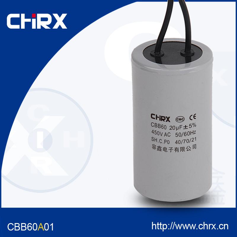 缝纫机电容CBB60 450V 10UF 34*64MM