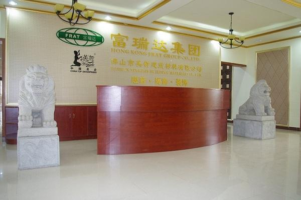 大型吸音板生产厂家,大量供应A级防火吸音板。