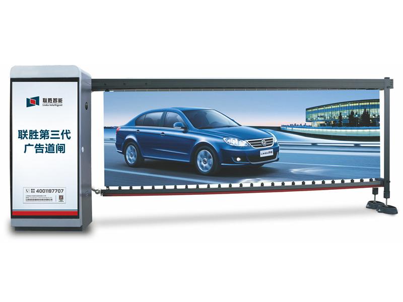 兰州车牌识别系统――甘肃停车场收费系统