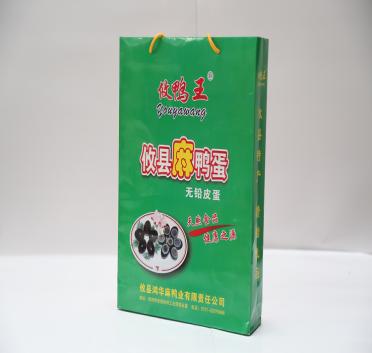 湖南专业农副礼品产品包装盒厂家,农产品包装盒代理加盟