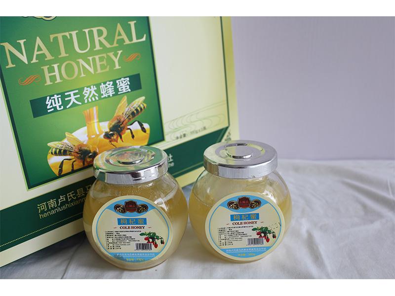 三門峽物美價廉的蜂蜜禮盒批售|蜂蜜價錢如何