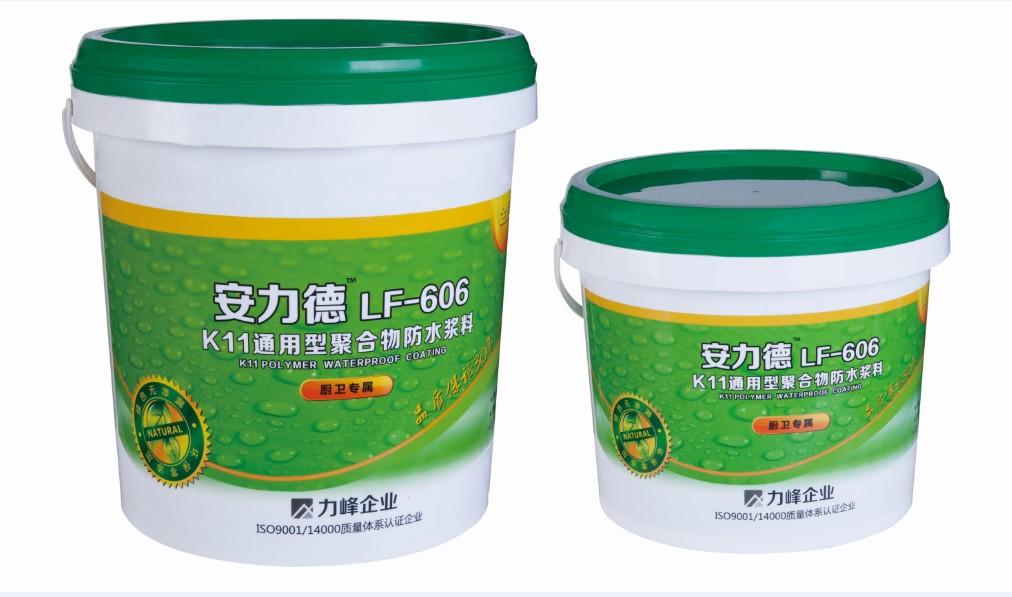 安徽新款安力德防水涂料出售|信誉好的防水材料