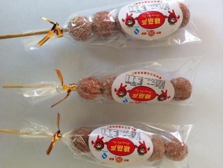 山楂球糖葫芦