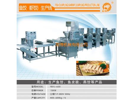 鱼饺、虾饺生产线