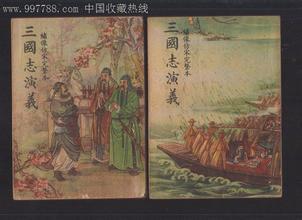 上海線裝書回收,上海舊書回收