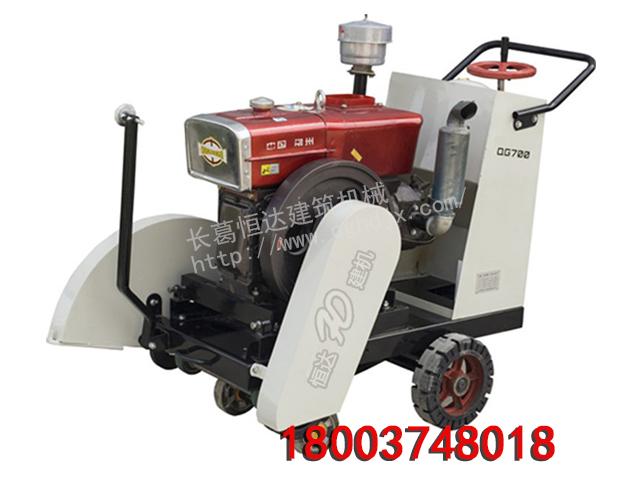 河南新品柴油混凝土马路切割机哪里有供应 小型混凝土切割机