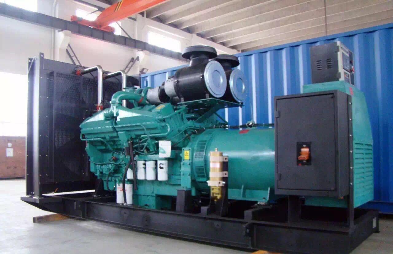 :沈阳格光致力于优质发电机组,柴油发电机组销售。