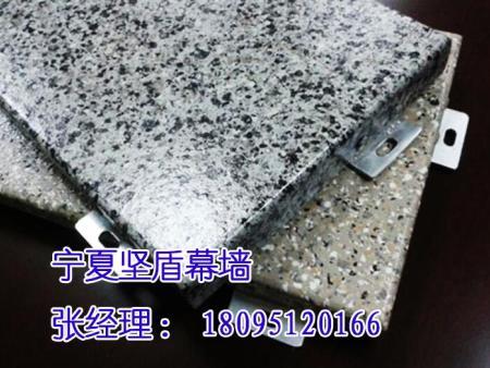 青海铝单板-西宁铝单板厂家-找坚盾铝单板