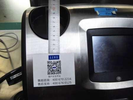 乌海高品质bobapp下载-兰州价格合理的SOP690bobapp下载哪里买