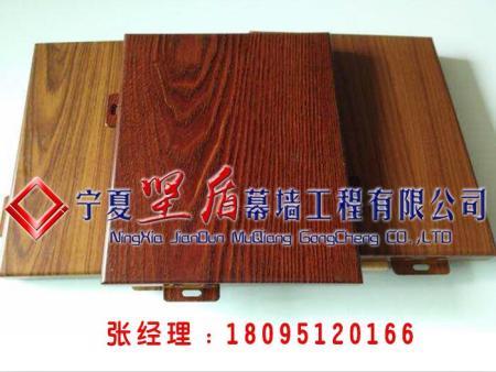 宁夏铝单板价格-银川仿石材单板价格