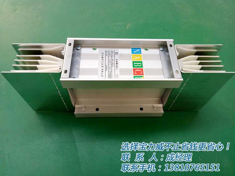 北京質量良好的北京母線槽廠家推薦,北京母線槽性價比