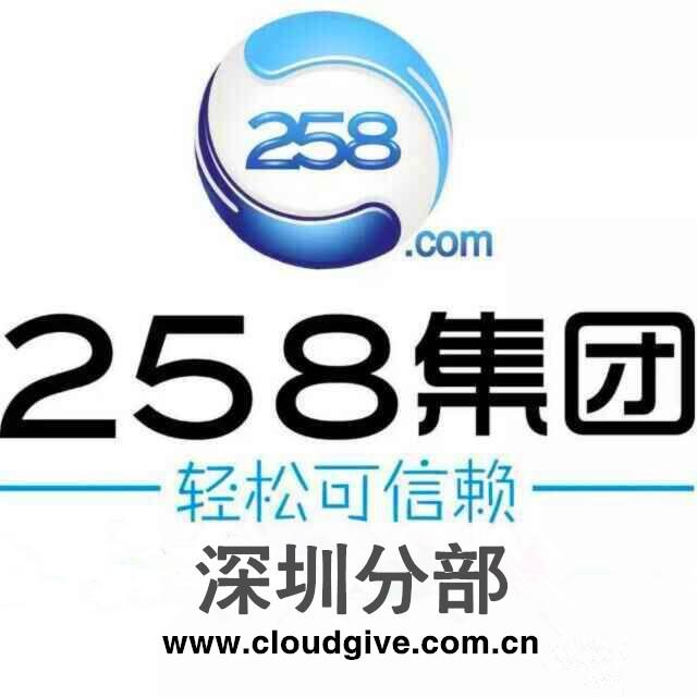珠海市網站制作服務公司