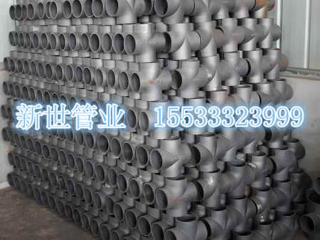 邯郸柔性铸铁排水管件 柔性铸铁排水管件