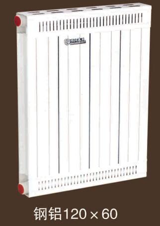 寒亭卫浴专用暖气片批发商,浴室用暖气片价格