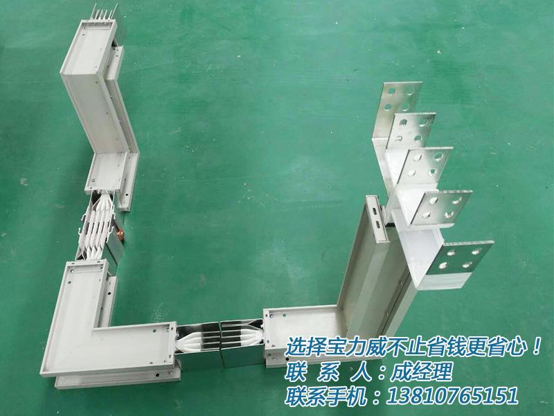 密集型母線槽價格,寶力威電氣提供專業的密集型母線槽