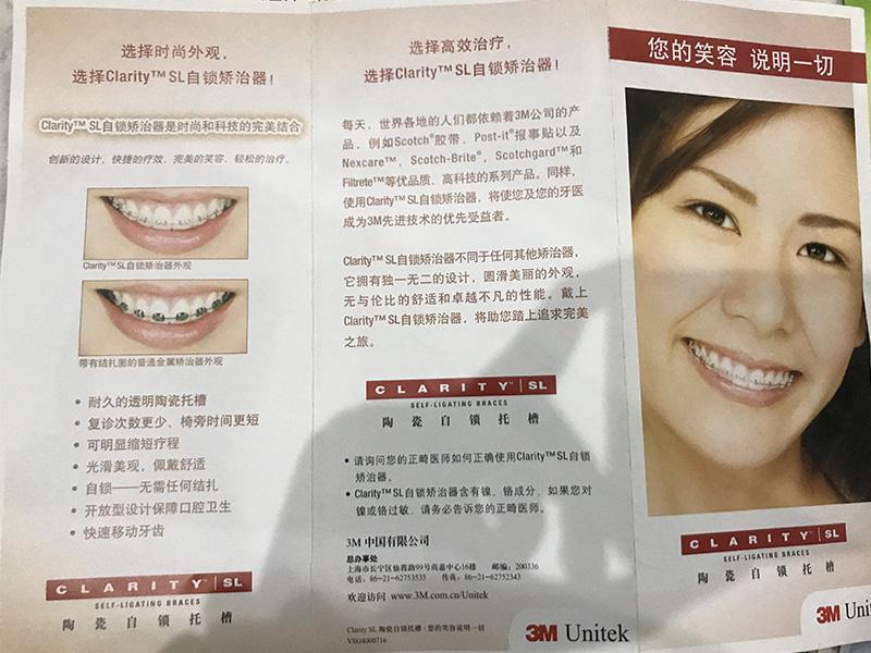 牙齿矫正当选肇祺牙科-种牙能用多长时间