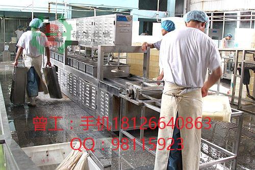 全自動腐竹機生產線制造