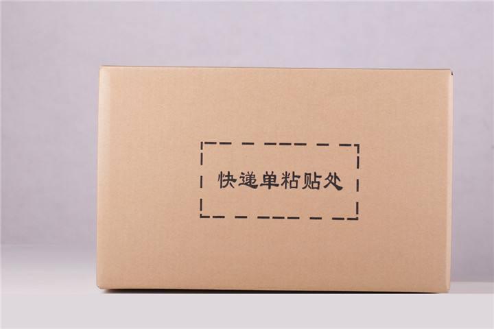 快遞紙箱哪家有【秦皇島雙凱紙制品 15076204111】