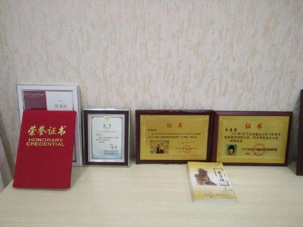 甘肅演講培訓課程 蘭州演講培訓機構 甘肅演講培訓班 就選言靈