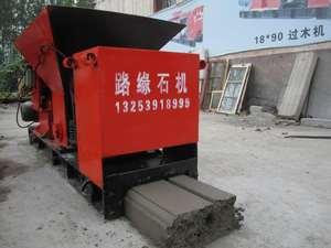 漯河哪里有卖得好的路缘石机|陕西路缘石机厂家
