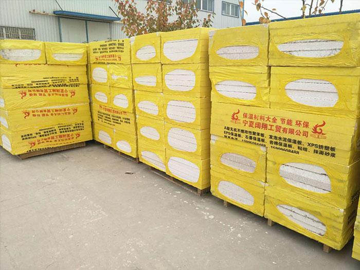 中卫改性聚苯板哪家好-在哪里能买到新款宁夏改性聚苯板