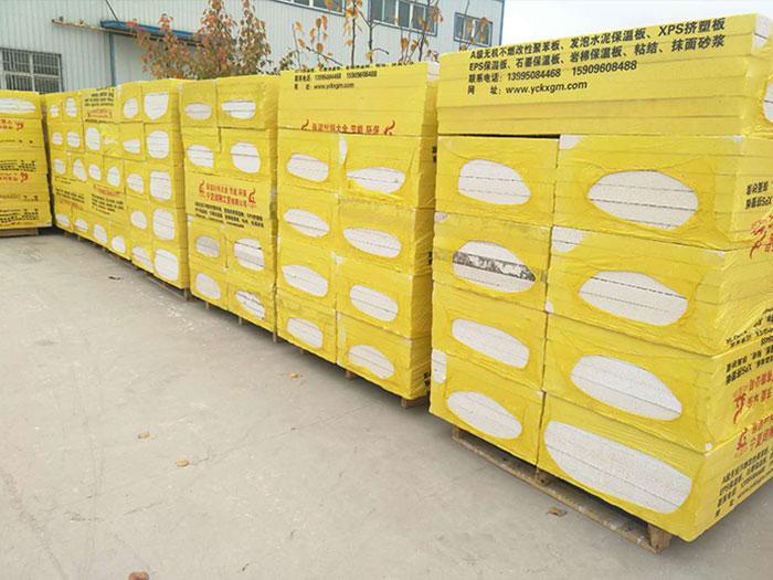石嘴山A级改性聚苯板价格,出售银川新品宁夏改性聚苯板