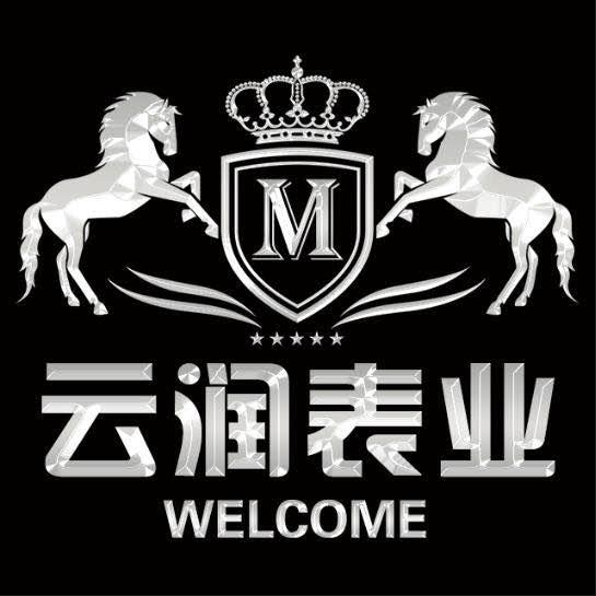 福建省莆田市网誉鞋服商行