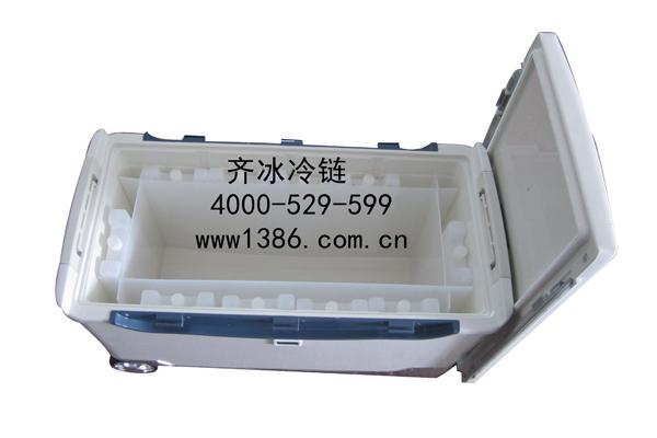 为您推荐***的GSP冷藏箱,医药冷藏箱