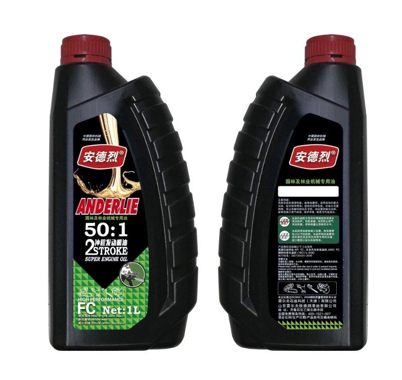 浙江瓶裝園林機械用油代加工