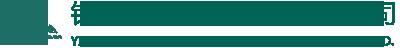 银川绿格瑞清洗科技有限公司