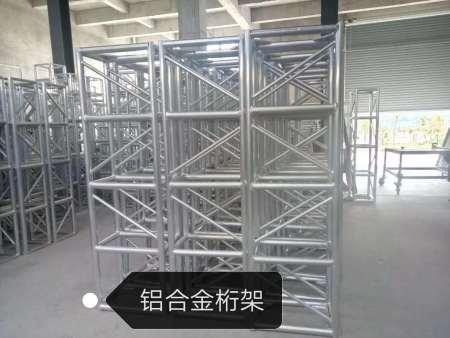 广西舞台桁架